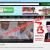 Website Berita Alifuru News